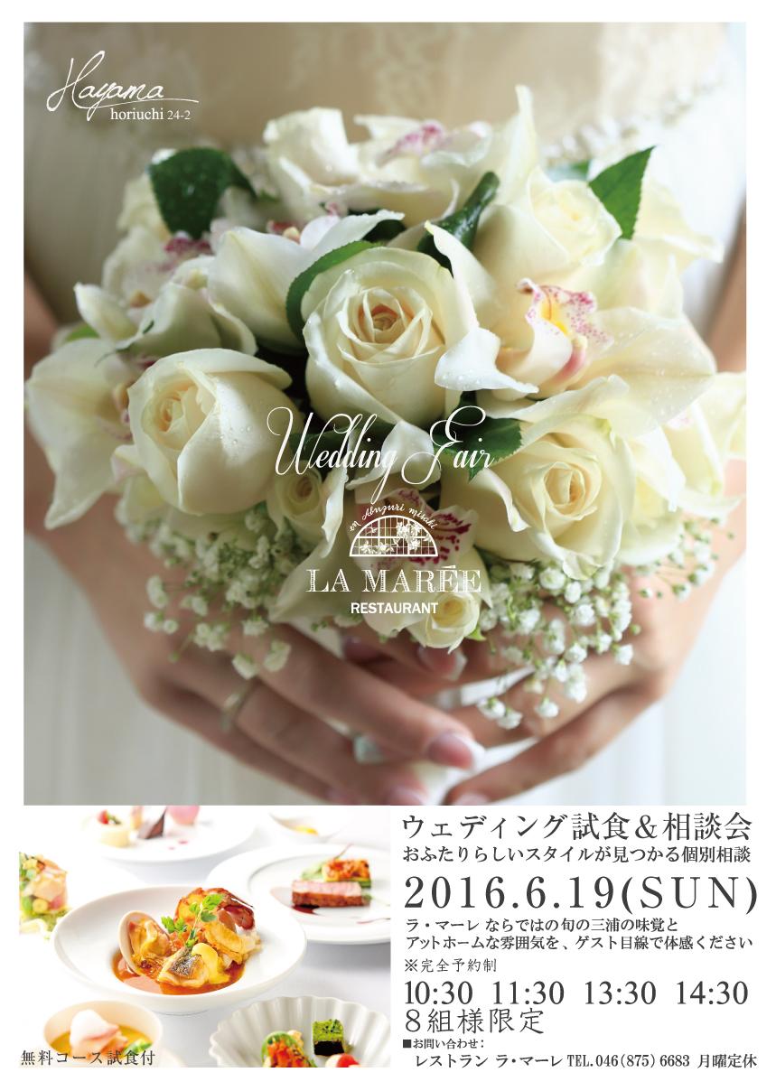 2010503_la_wedding