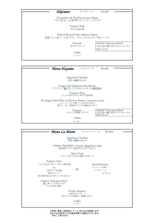 OBON course_000001